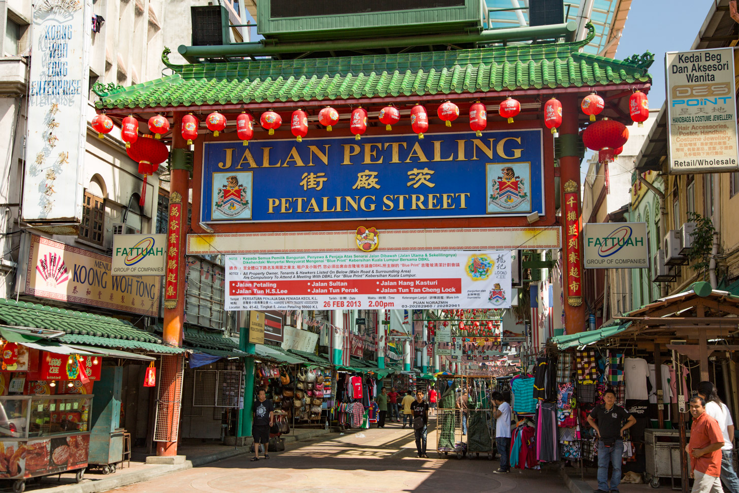 Petaling Street in Chinatown